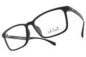 ZD-LOOK 光學眼鏡 HD-GH343 C1 (霧深灰) 12星座 韓製濾藍光眼鏡