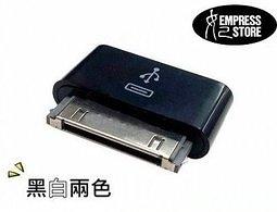 【妃航】Micro USB 轉 iphone 4 ipad2/New IPAD 充電 V8轉30pin 轉接頭 轉換頭