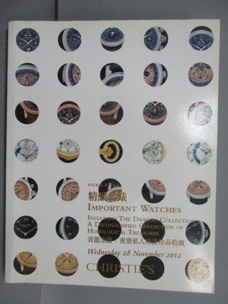 【書寶二手書T1/收藏_PCE】Christie s_Important Watches_2012/11/28