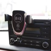 車用手機支架 車載無線充電器iphonexs蘋果max汽車cd口手機支架三星s8車充8plus部落