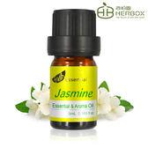 《Herbox 荷柏園》茉莉複方精華 5ml【Jasmine 精油 薰香】