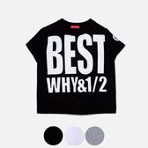 WHY AND 1/2 棉質萊卡T恤 11Y~14Y以上 多色可選