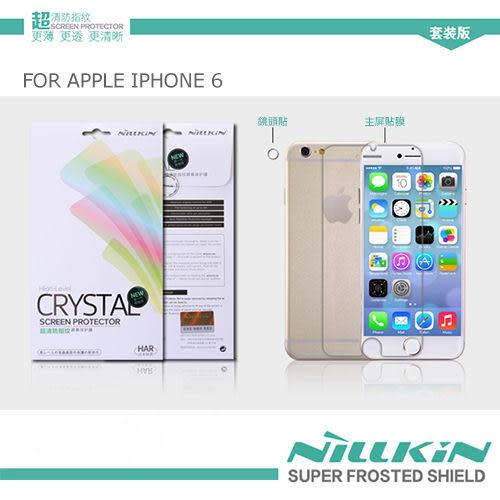 摩比小兔~ NILLKIN APPLE iPhone 6 超清防指紋保護貼(含鏡頭貼套裝版)