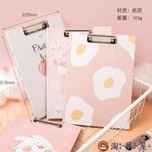 5個|翻蓋文件板夾A4試卷夾檔案夾可愛板夾文件收納【淘夢屋】