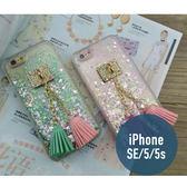 iPhone 6Plus / 6sPlus 流沙 流蘇款殼 保護套 手機套 保護殼 手機殼 背殻