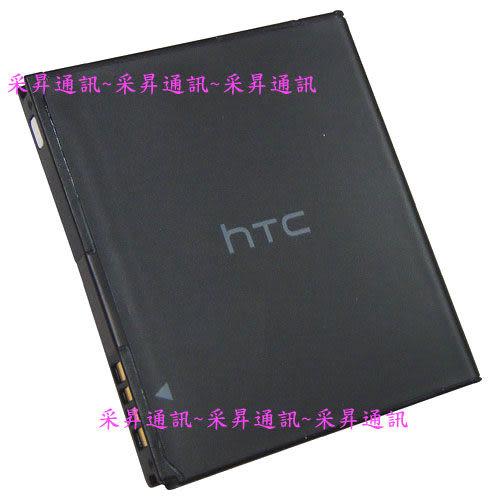 HTC Desire HD A9191 原廠電池 1230mah 保固半年【采昇通訊】