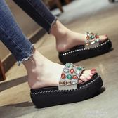 鬆糕厚底拖鞋女夏外穿韓版新款時尚高跟拖鞋一字拖涼拖鞋女鞋  凱斯盾數位3C