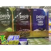 [COSCO代購] 促銷到6月21日 C120061 GLICO 格力高 PEJOY VARIETY COOKIE STICK 綜合口味餅乾棒39公克*9入
