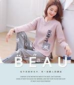 家居服 南極人韓版春秋季睡衣女純棉長袖甜美可愛秋冬天薄款可外穿家居服