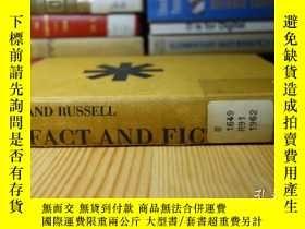二手書博民逛書店羅素文集罕見Fact and fictionY354044 Bertrand Russell Simon an