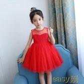 童裝夏裝2018新款韓版女童連身裙紗裙公主裙