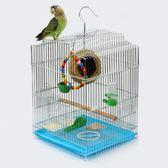 虎皮鸚鵡鳥籠大號不銹電鍍籠子八哥黃雀玄鳳牡丹鐵藝鸚鵡籠DI