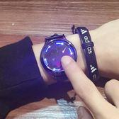 手錶 創意時尚炫酷LED觸摸屏手錶男女皮帶防水學生情侶星空發光電子錶