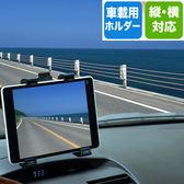 Lenovo tab4 8 Plus LTE tab3 Samsung Galaxy Tab a s2 J e 8.0三星平板電腦支架車機中控台衛星導航沙包車架
