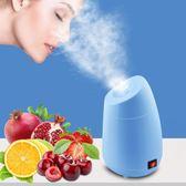 補水器 蒸臉器熱噴機納米噴霧補水儀蒸面機儀器美容儀家用面部蒸臉儀神器 俏女孩