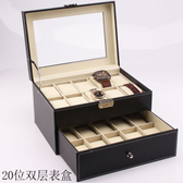 首飾收納盒手錶盒子眼鏡盒飾品收納化妝品收納盒耳環項鏈展示【快速出貨】