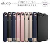 《飛翔3C》elago iPhone 7 Plus 雙層耐衝擊手機保護殼〔公司貨〕5.5 吋專用 多色選購