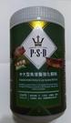 [台中水族]福壽P.S.D海神-核苷酸中大型魚增豔強化飼料 400g 特價
