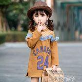 兒童秋款純棉T恤衫連身裙韓版時尚洋氣裙裝中小女童4-10 港仔會社
