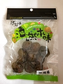 漬然本味玫瑰梅(60g/包)【合迷雅好物超級商城】