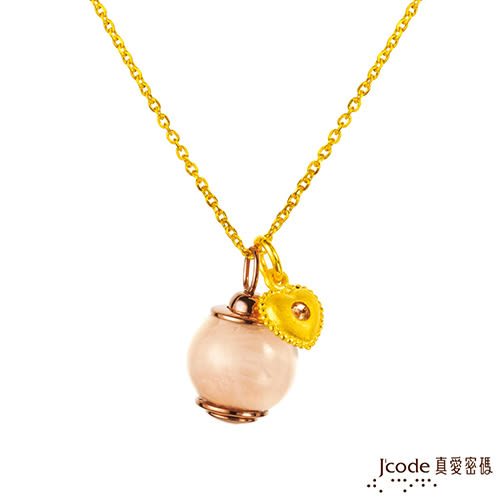 J'code真愛密碼 啟動幸運 黃金/粉晶項鍊