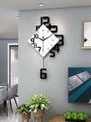 北歐創意鐘錶掛鐘客廳家用時尚裝飾現代簡約免打孔時鐘掛墻網紅錶 夏洛特 LX