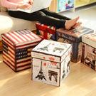 快速出貨-家用印花覆膜收納凳 玩具收納箱...