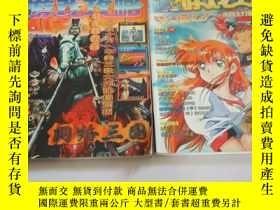 二手書博民逛書店罕見電腦遊戲攻略2000.3.10月(2本合售)Y200392