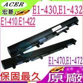 ACER 電池(原廠)-宏碁 AL12A32電池,AL12A72電池,E1-572P,E1-572PG,E1-470P,E1-472,E1-422,E1-430P E1-432G