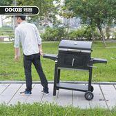 燒烤架 花園別墅燒烤爐子戶外BBQ燒烤架大號家用加厚木炭烤肉架子5人以上igo 寶貝計畫