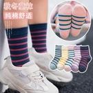 兒童襪子春秋薄款夏季純棉女童襪女孩中大童棉襪學生童襪寶寶襪子