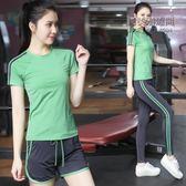 速干瑜伽服套裝女專業運動套裝健身房跑步長袖上衣「尚美潮流閣」
