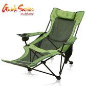 戶外摺疊躺椅子便攜式靠背釣魚椅露營摺疊椅陪床椅午睡床椅沙灘椅  ATF  極有家