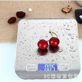 家用精準廚房秤食物電子稱5kg烘焙天平10千克重食品稱小秤臺秤數    XY3821  【3c環球數位館】 TW