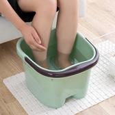 家用塑膠洗腳盆洗腳桶日式足浴盆按摩滾輪泡腳桶大號足浴桶泡腳盆  ATF 魔法鞋櫃