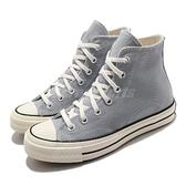 Converse 帆布鞋 Chuck 70 灰 男鞋 女鞋 復古 奶油底 基本款 【ACS】 170552C
