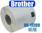 (僅紙捲) 1入裝 副廠 DK-11209 Brother 標籤帶 62mm x 29mm 固定型 標籤機