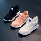 2019新款女童運動鞋中大童兒童鞋子透氣網面夏季男童網鞋白色