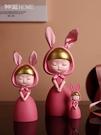 家居裝飾品 風可愛少女心房間布置裝飾品創意家居客廳辦公室桌面擺件【快速出貨八折搶購】