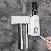 牙膏牙刷置物架抖音牙刷架吸壁式衛生間全自動擠牙膏器套裝 英雄聯盟