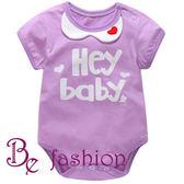 時尚可愛-嬰兒連體衣服 新生兒三角 哈衣 短袖爬服裝 男女寶寶爬行服  Be Fashion