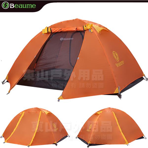 Beaume 71385_RD029橘色 超輕量扣式兩人雙層帳篷 戶外帳棚/防蚊露營帳/雙人登山杖/高山野營帳