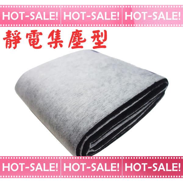 《台灣製通用尺寸濾材》抗過敏靜電除塵型活性碳濾網 (HPA-100APTW/HPA-200APTW/HPA-300APTW適用)
