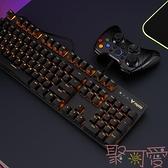機械鍵盤有線電競游戲辦公黑軸青軸鍵盤有線外接外設【英賽德3C數碼館】
