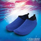 成人男女沙灘襪鞋潛水浮潛溯溪涉水鞋情侶海邊度假防滑軟底鞋 概念3C旗艦店