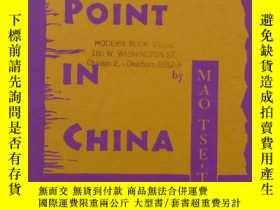 二手書博民逛書店1948年罕見紐約版毛澤東著作英文版《Turning Point