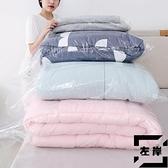 透明棉被收納袋家用棉被收納袋防水防塵袋衣物整理袋搬家打包袋【左岸男裝】