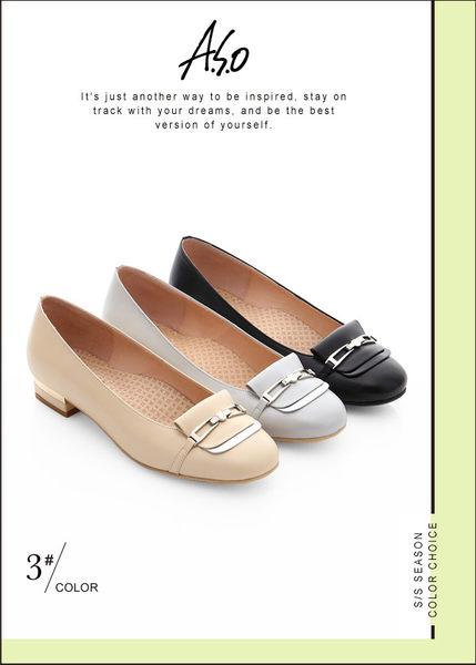 A.S.O 舒活寬楦 牛皮層次飾扣奈米窩心低跟鞋  米