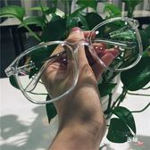 鏡架正韓平光鏡白色透明框架眼鏡 男女潮 防輻射可配鏡框(限時八八折)