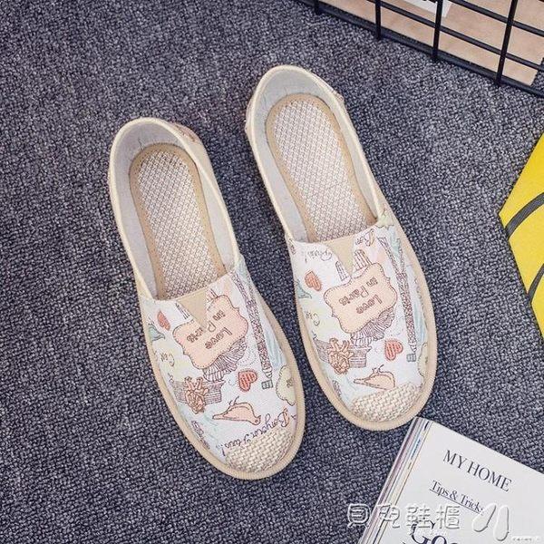 老北京布鞋夏季新款韓版休閒一腳蹬布鞋女軟底老北京透氣百搭平底懶人帆布鞋 貝兒鞋櫃